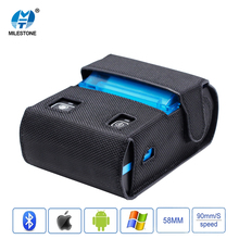 58mm Android POS Thermal Receipt Printer Thermal Line Printer Skilled Receipt Machine MHT-P5801