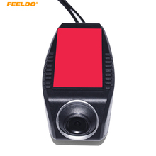 Wholesale FEELDO Car Front/Rear USB Digital Dual Video Recorder 1080P HD DVR Camera With LED Light For Car Android Navigator Headunit