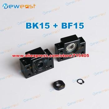 Ballscrew End Supports 3pcs BK15 + 3pcs BF15 2005 2010 ballscrew End Support CNC Parts for SFU2005 SFU2010