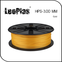 Worldwide Fast Express Within 7 Days Direct Manufacturer 3D Printer Material 1kg 2.2lb 3mm Gold HIPS Filament