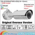 OEM DS-2CD2642FWD-IZS HIK English Version Varifocal IP Camera POE 4MP P2P H264 Bullet Network Camera CCTV camera Onvif HIKVISION