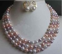 Free shipping@@@@@Natural mixed White pink purple shell Pearl Necklace Bracelet Set 8mm 17 19 7.5 L110