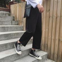 Японский стиль свободные широкие ноги мужские s Весенние Новые корейские полосатые повседневные брюки в мужских широких брюках черные 5XL
