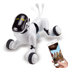 Voice Commands APP Control Robot Dog Toy Electronic Pet Funny Interactive Wireless Remote Control Puppy Smart RC Robot Dog(China)