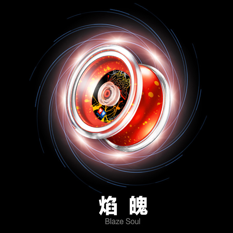 Горещо продажба на духа на йога 10 дупки метал yoyo kk с професионални yoyo играчки специални подпори diabolo жонглиране пламък душа  t