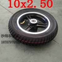 80sets 10x2.50 SPEEDWAY 10*2.5 inch wheel hub electric scooter Inner tube outer tube Explosion proof tires Advanced tire set