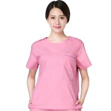 Корейская версия Хирургическая Одежда для мытья рук одежда для мужчин и женщин, услуги медсестер