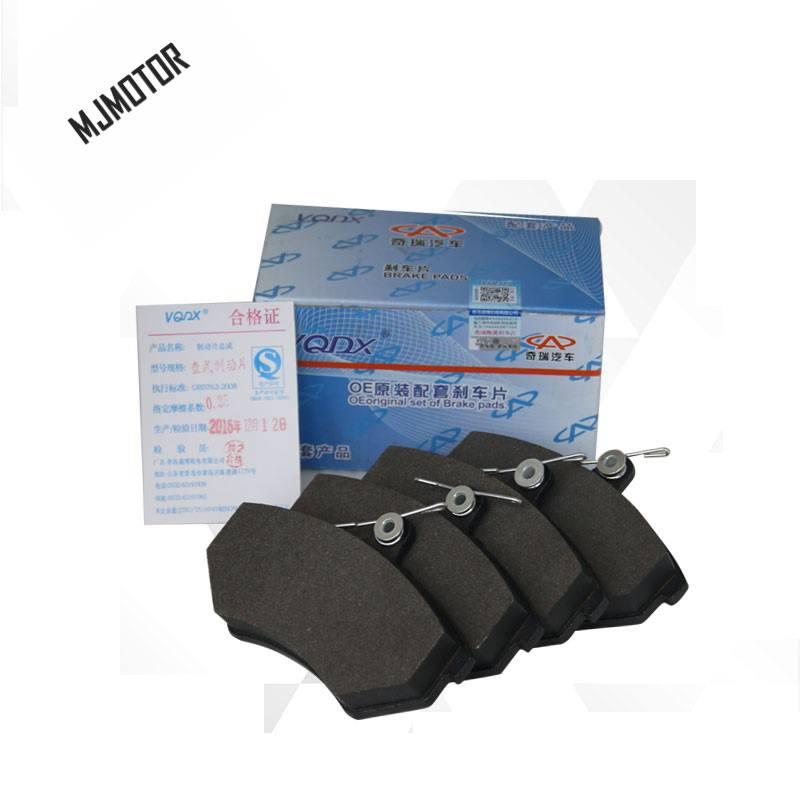 1kit plaquettes de frein avant set PAD KIT-FR frein à disque pour chinois CHERY Eastar Cross V5 B14 Auto voiture moteur partie B11-6BH3501080 - 4