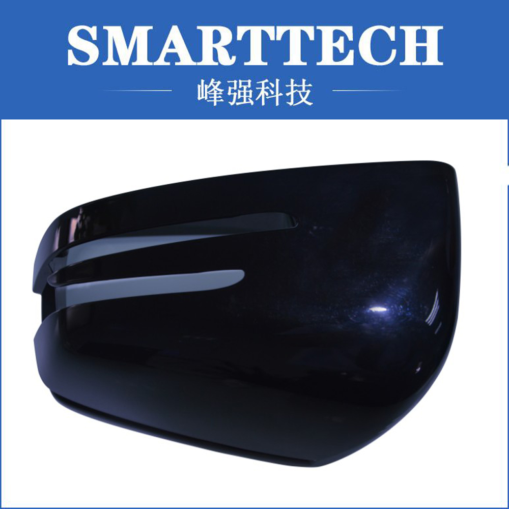 Vehicle back mirror cheap injection plastic molds supplies vehicle plastic accessory injection mold china makers