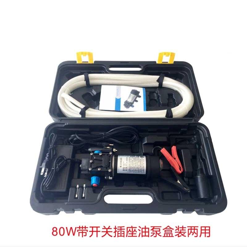 80W With switch 8L/min12v/ dc mini fuel Oil pump for Diesel , gasoline , kerosene Transfer Pump dual purpose kits oil pump