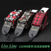 Live Line LS2400 Japanese Crepe Style Fabric Series 50mm Wide Woven Guitar Strap with Leather Ends, Made in Japan