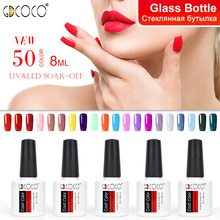 8ml GDCOCO 2019 New Arrival Primer Gel Varnish Cheap Price Soak Off UV LED Nail Polish Base Coat NoWipe Top Color