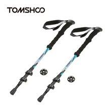 Tomshoo раздел треккинг телескопический трость углеродного полюс легкий волокна регулируемый туризм