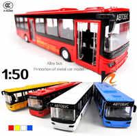 Bus conditionnés voiture métal modèle porte ouverte retirer Acousto optique jouets voiture, classique alliage Antique voiture modèle, livraison gratuite