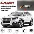 AUTONET HD Nachtsicht Backup Rückansicht kamera oder Halterung für Chevrolet Captiva Holden Captiva 2006 ~ 2018/Lizenz platte kamera|Fahrzeugkamera|Kraftfahrzeuge und Motorräder -