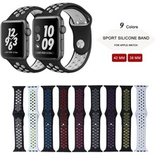 For Nike Watch Accessories Bands Silicon Rubber Watch Band For iWatch Sport Strap Wrist Belt Watchbands For Apple Watch 38/42mm