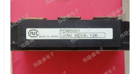 In stock 100%New and original    PDM5001