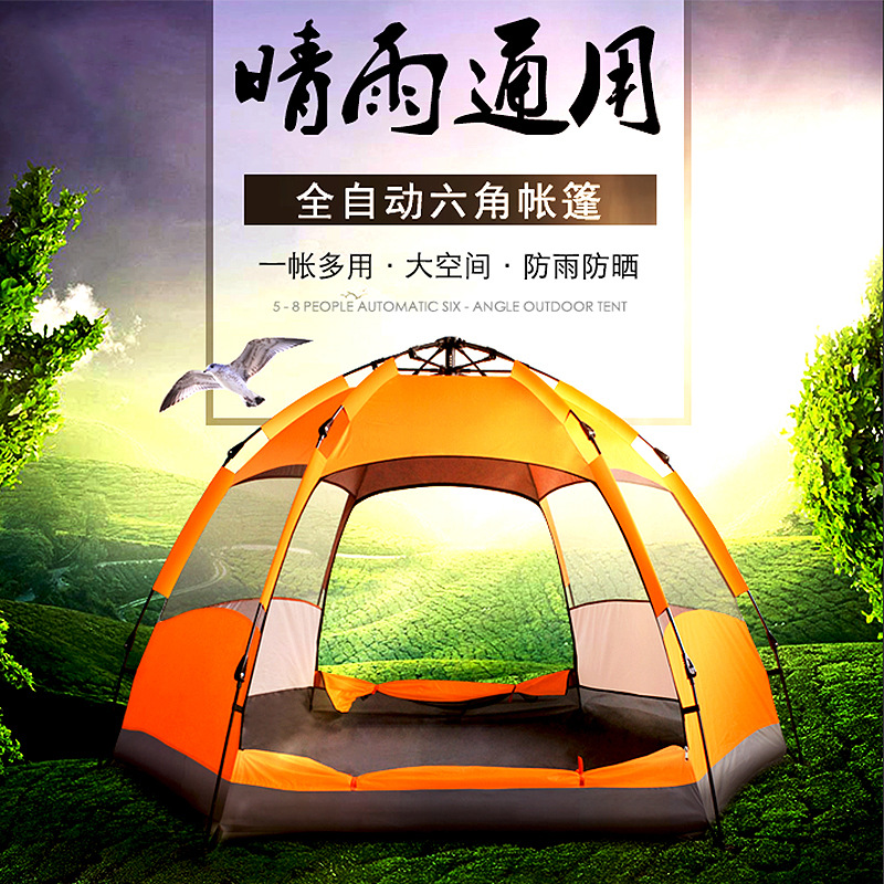 Automatic Windproof Waterproof Double Layer Tent 3-5 person Tents Ultralight Outdoor Hiking Camping Tent Picnic Tents 3 4 person windproof waterproof anti uv double layer tent ultralight outdoor hiking camping tent picnic tent with carrying bag