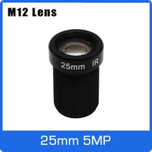 5-мегапиксельная M12 фиксированный 1/2 дюймов 25 мм Объективы для видеонаблюдения междугородной зеркало заднего вида для 1080 P/4MP/5MP AHD Камера IP Камера