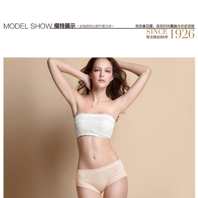 100% of mulberry silk ladies underwear 4 root silk no side seam in silk underwear with deng xiaoping raised feet