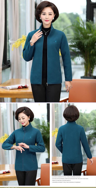 Women Fleece Coat Stand Collar Outerwear Autumn Winter Woman Imitation Lambs Polar Fleece Jacket Warm Lightweight Coat Woman (13)