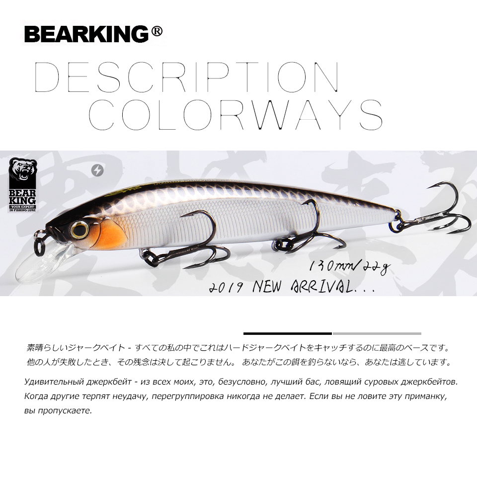 BEARKING 2019 Hot fishing lures, assorted colors, minnow crank  130mm 22g,Tungsten weight system wobbler model crank bait