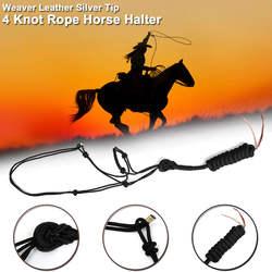 Weaver кожаный серебряный наконечник 4 Узелок веревка лошадь Холтер езда лошадь гонки Конный Спорт Аксессуары тросы