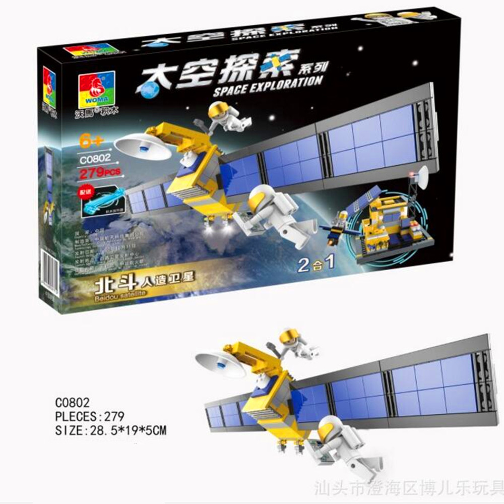 Woma 279pcs space shuttle launch center technology spacecraft rocket astronaut spaceport model building block boy toy