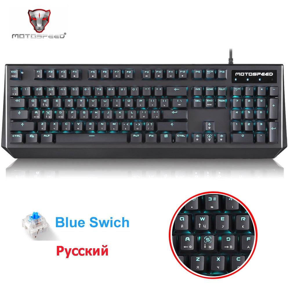 Motospeed K95 Wired Gaming Mechanische Tastatur CK95 backlit 104key Blau Schalter Einzigen Farbe für Gamer Computer Android TV Box