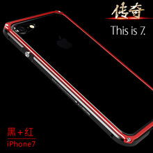 Luxury Metal Phone Bumper For iPhone 7 4.7 inch Aviation Aluminum Frame Phone cover Case for iPhone 7 Plus 5.5 inch