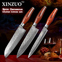 3 pcs kitchen knives set 73 layers Japanese VG10 Damascus kitchen knife sharp bread cleaver chef knife wood handle free shipping