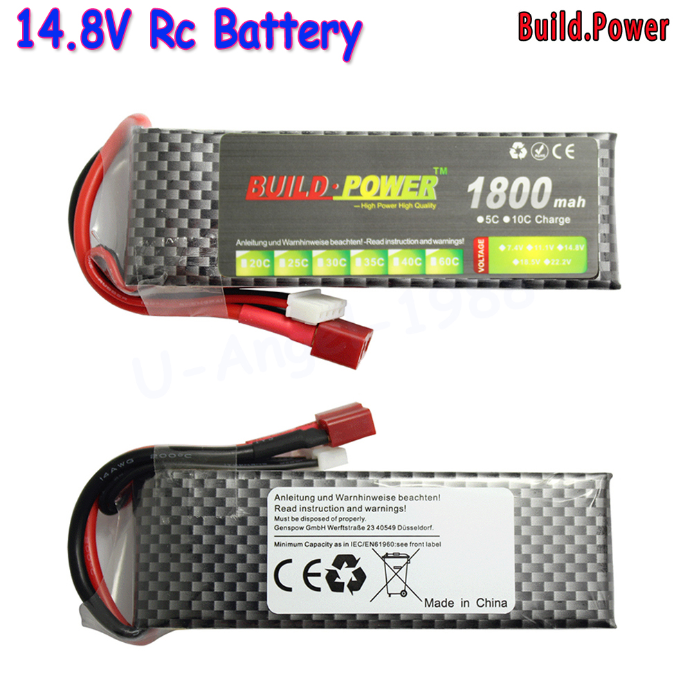 Build Power Li-Polymer 4S Lipo Battery 14.8V 1100mah 1300mah 1500mAh 1800mah 2200mah 2600mah Max 50C for RC Car Boat Quadcopter