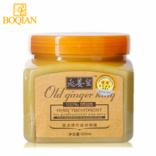 BOQIAN Moisturizing Nourish Damaged Repair Ginger Hair Mask Treatment Baked Ointment Hair Conditioner Hair Care Dry Frizz 500ML
