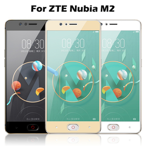 Image 2 - Full Screen Glass For ZTE Nubia Z17 Lite Tempered Glass for Nubia M2 V18 Z18 Mini Z17 Mini S Screen Protector Protective Film
