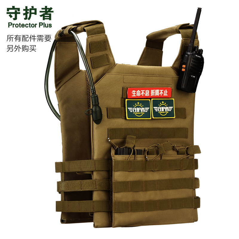 Live CS Equipment Army Fans Training Amphibious Vest Tactical JPC Vest Camouflage Multicolor A4544