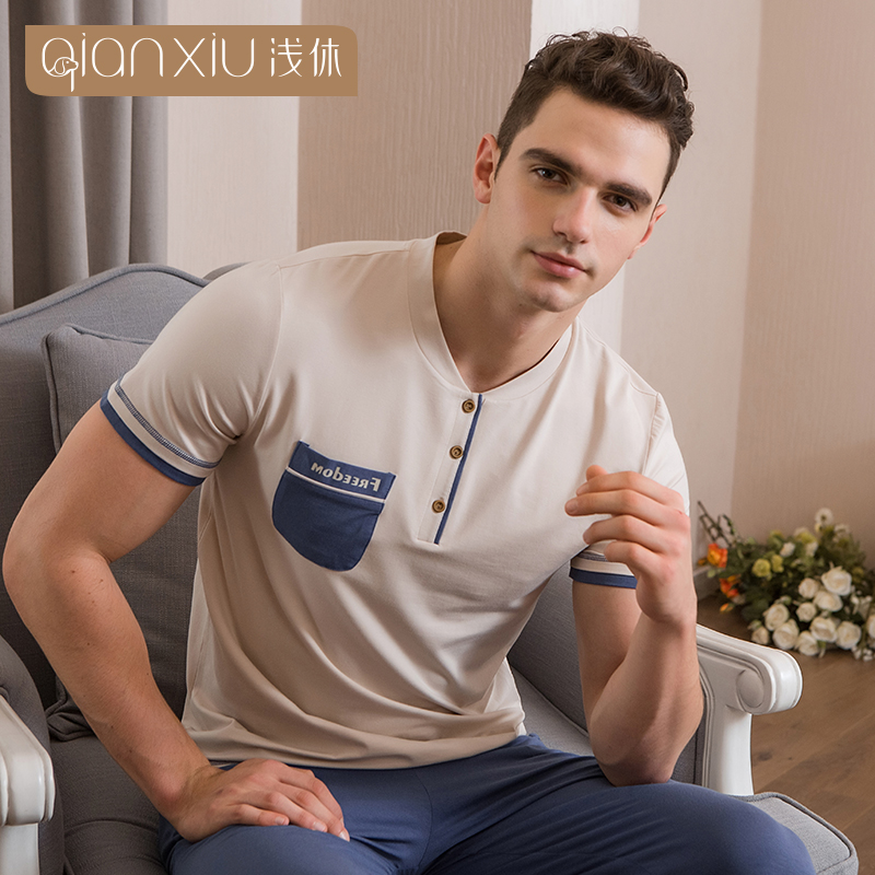 Qianxiu 2018 Spring And Summer New Men's Cotton Short-sleeved Shorts Suit Comfortable Breathable Home Service 1886
