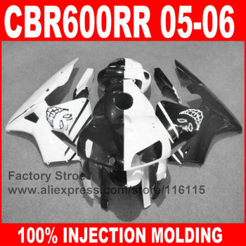 ABS plastic Injection molding motorcycle for HONDA 2005 2006 CBR 600RR 05 06 CBR600RR fairings kit white black fairing parts
