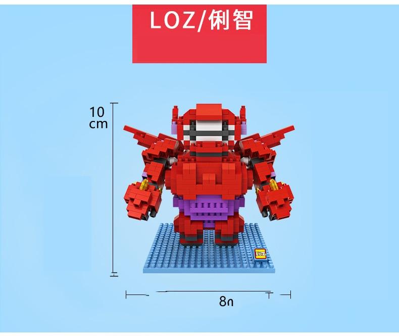 Loz Mini Block S Super Marine Army White Armored Robot Figurine Building Blocks Toys for Childrens Holiday Birthday Gift