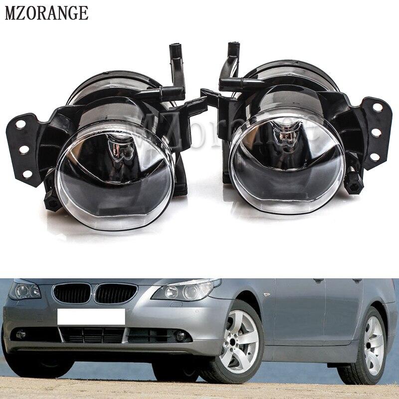 MZORANGE 1 Pair Fog Light Assembly Car Front Fog Lights font b Lamps b font No