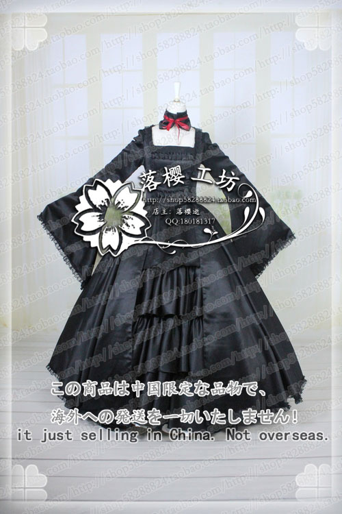VOCALOID Bad End Night Rin Kagamine Girl Doll Rin Kagamine Gothic Lolita Dress Halloween Cosplay Costume Luxury Dress