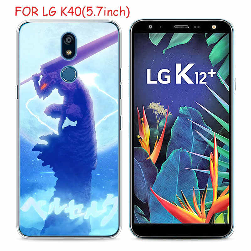 سيليكون لينة جراب هاتف هائج الشجاعة أنيمي ل LG K50 K40 Q8 Q7 Q6 V50 V40 V30 V20 G8 G7 G6 g5 ThinQ البسيطة غطاء