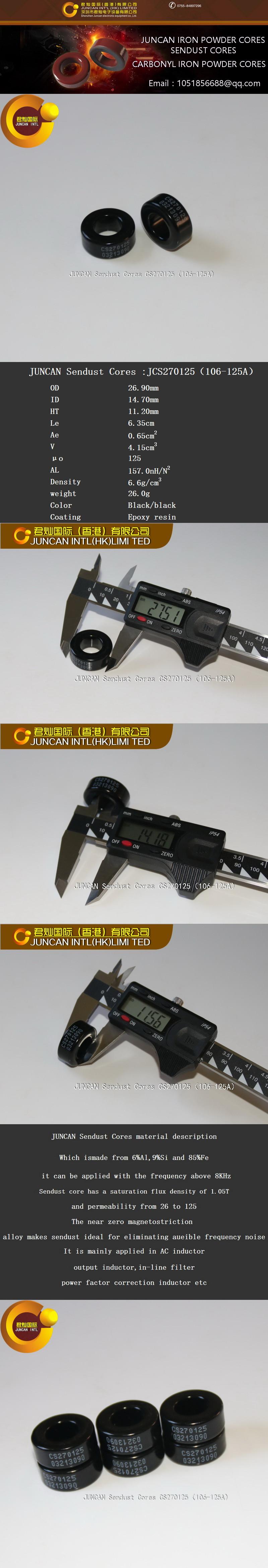 """106-125А 270125 """"сендаста"""" ядер"""