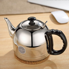 1.2L Thicker Induction Cooker Water Kettle Easy Grip Design Tea Pot High Grade Stainless Steel Coffee Kettle Coffee Pot 1 2l 304 stainless steel high quality flat tea pot coffe drip kettle induction cooker water kettle hot water for barista