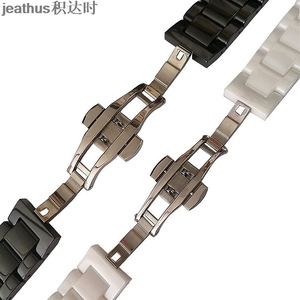 Image 5 - Jeathus butterfly buckle watchband concave ceramic watch band watch strap 20*11 16*9mm bracelet replacement for gucci omega GC