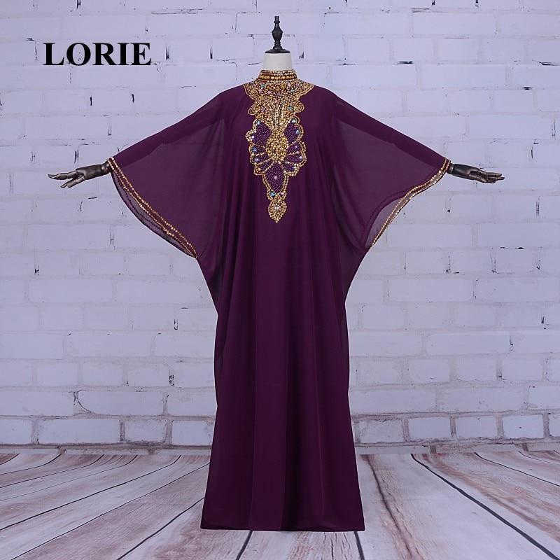 LORIE մահմեդական երեկոյան զգեստ կնոջ - Հատուկ առիթի զգեստներ
