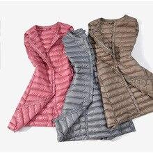 Женский жилет, Осень-зима, ультра-светильник, ветрозащитный, без рукавов, светильник, длинный, теплый, модный, женский жилет размера плюс