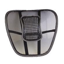BUH9 Black Mesh Cloth Car Seat Cushion Lumbar Waist Back Support Lumbar Pillow E#A