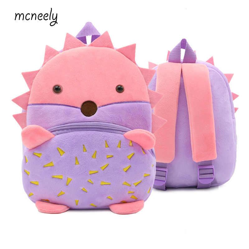2018 прекрасный детский сад детские рюкзаки школьные ранцы для мальчиков Ранец детский плюшевая сумка с игрушкой Детский рюкзак