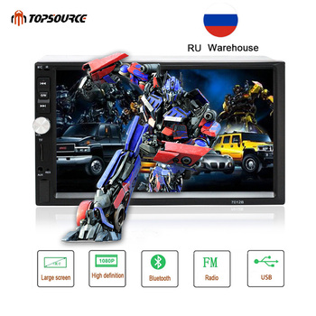 TOPSOURCE Car Radio 7012B 7 HD Touch Screen 2 Din Audio Stereo Bluetooth Video MP5 Multimedia Player FM Radio TF USB image