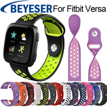 Watch Band Strap for Fitbit Versa Sport Smart band Bracelet Wrist For Fitbit Versa Watchband Soft Silicone Replacement Wristband недорого